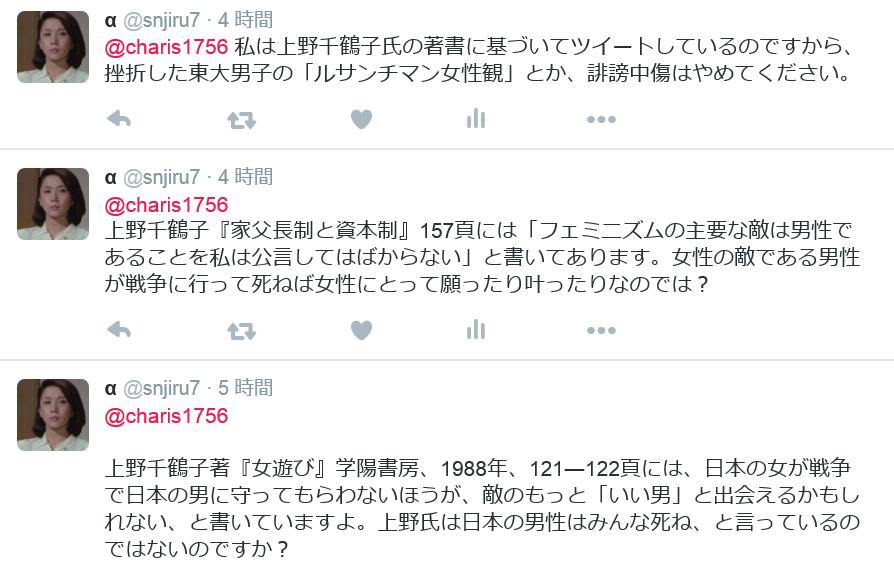 f:id:shinjiro7:20161206020641p:plain