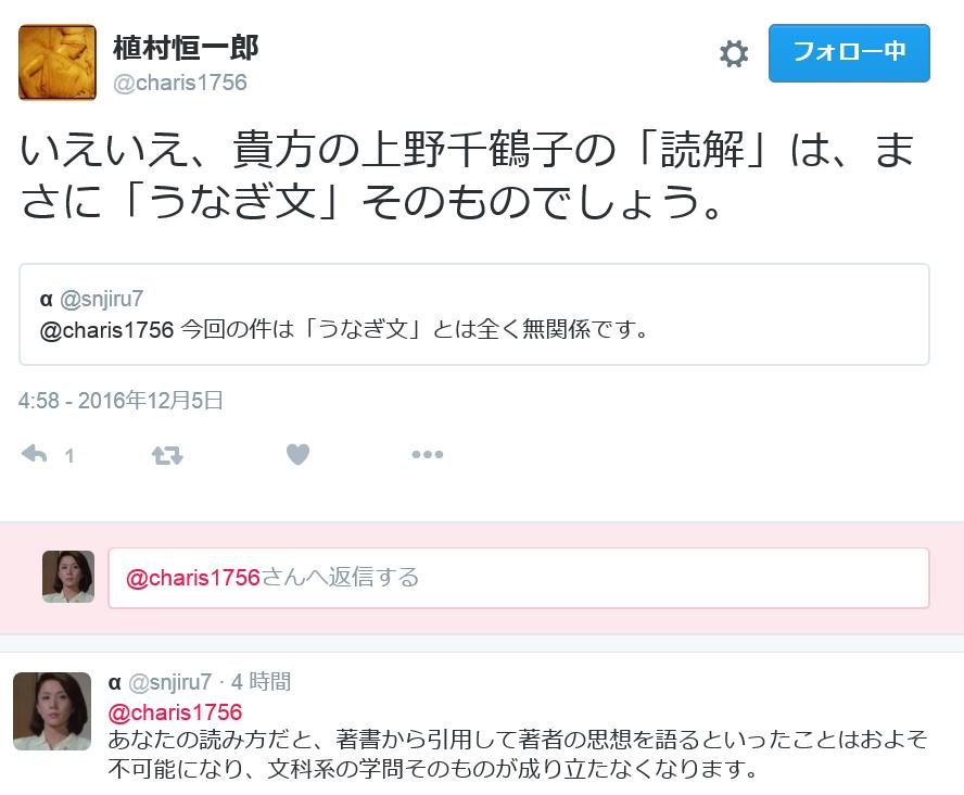 f:id:shinjiro7:20161206020718p:plain