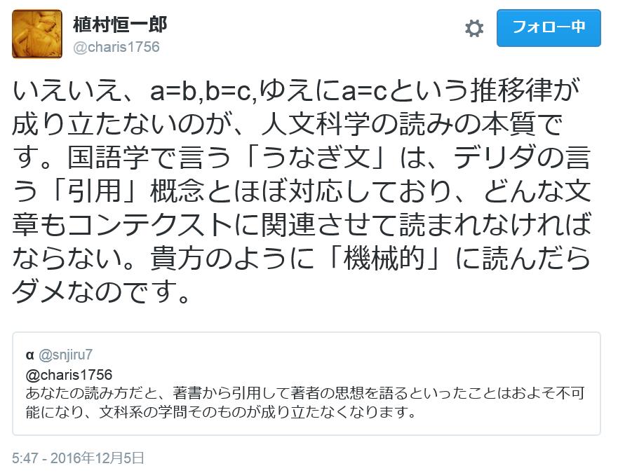 f:id:shinjiro7:20161206020811p:plain