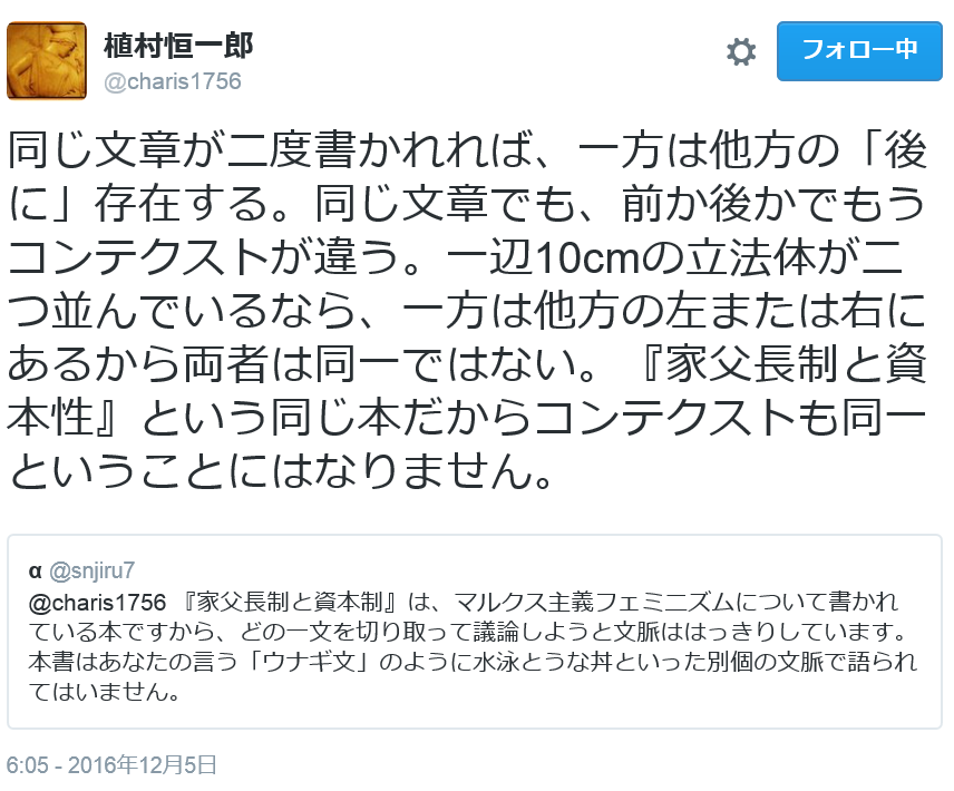 f:id:shinjiro7:20161206020921p:plain