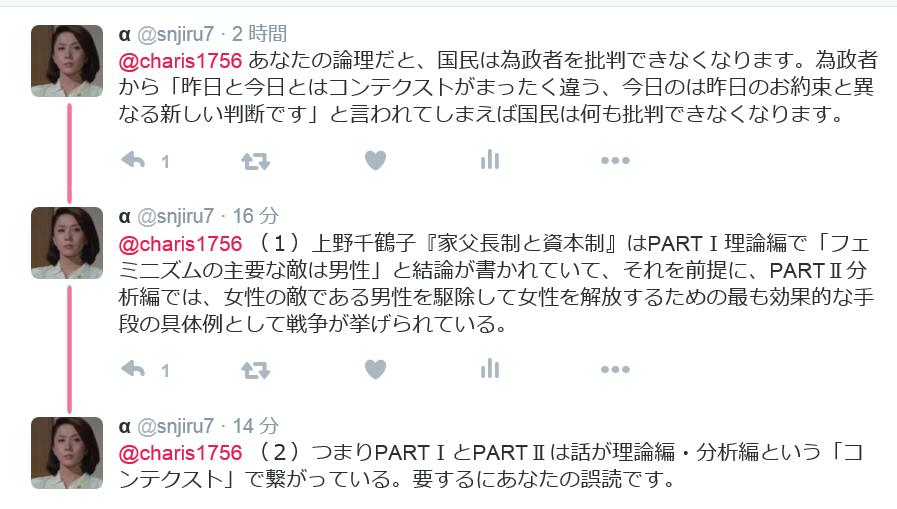 f:id:shinjiro7:20161206021004p:plain