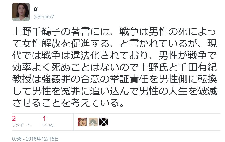 f:id:shinjiro7:20161206021331p:plain