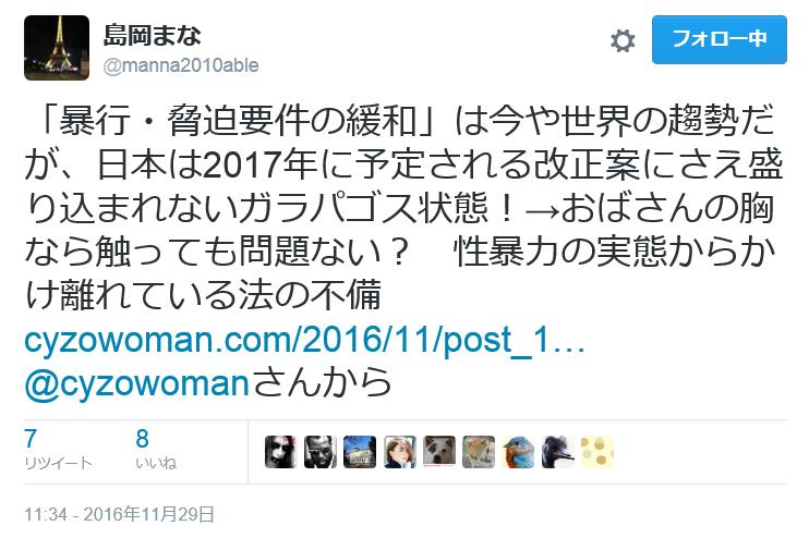 f:id:shinjiro7:20161210035411p:plain