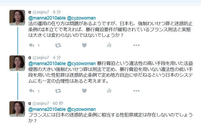 f:id:shinjiro7:20161210035428p:plain