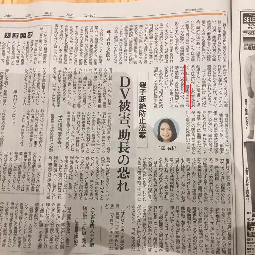 f:id:shinjiro7:20161215193049j:plain