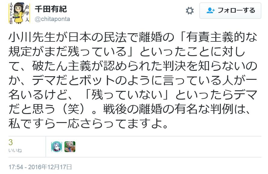 f:id:shinjiro7:20161218123528p:plain