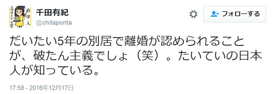 f:id:shinjiro7:20161218123553p:plain