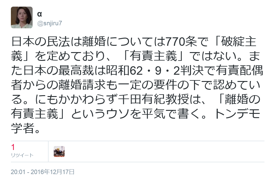 f:id:shinjiro7:20161218130948p:plain