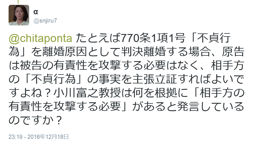 f:id:shinjiro7:20161219164429p:plain