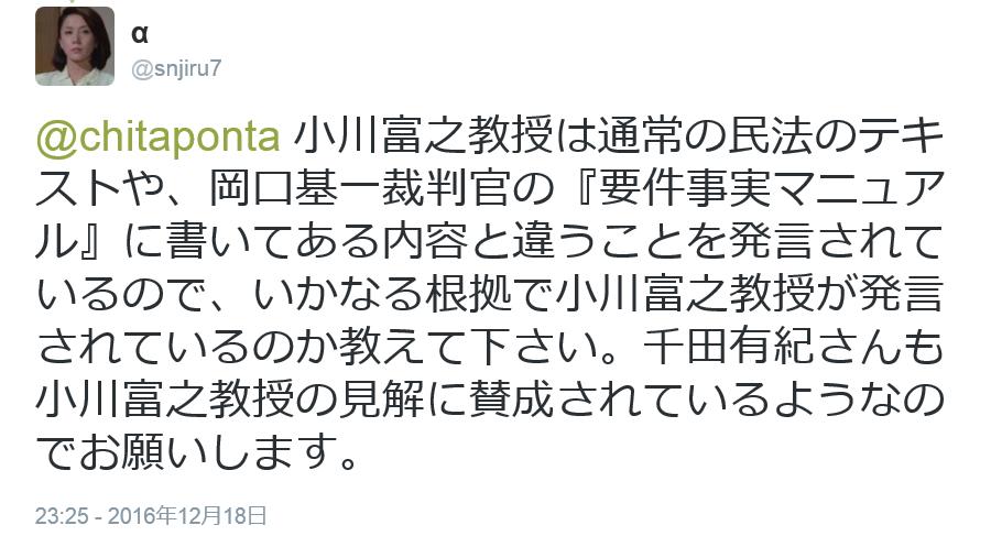 f:id:shinjiro7:20161219164444p:plain