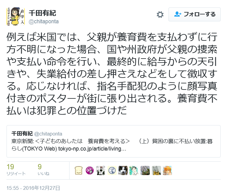 f:id:shinjiro7:20161228114028p:plain