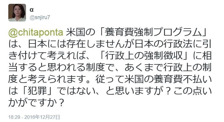 f:id:shinjiro7:20161228114045p:plain