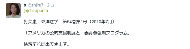 f:id:shinjiro7:20161228114119p:plain