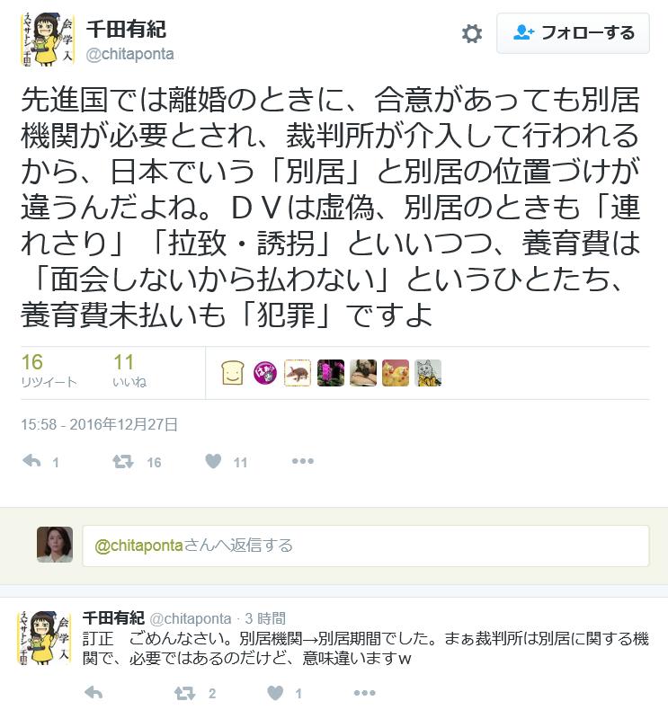 f:id:shinjiro7:20161228114223p:plain