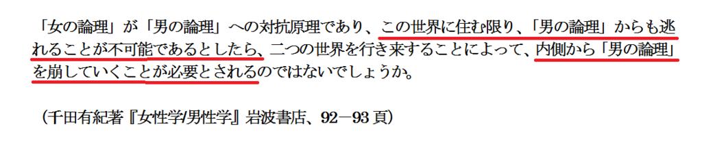f:id:shinjiro7:20170116112947p:plain