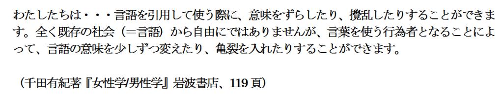 f:id:shinjiro7:20170116112958p:plain