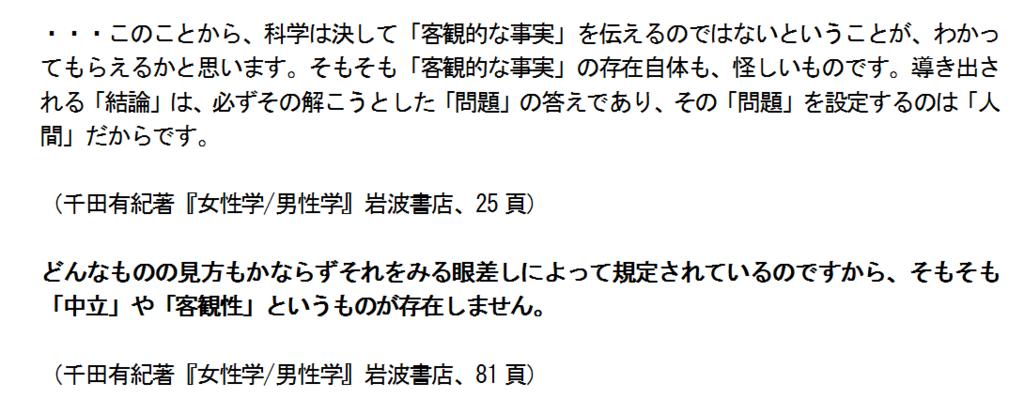 f:id:shinjiro7:20170116113025p:plain