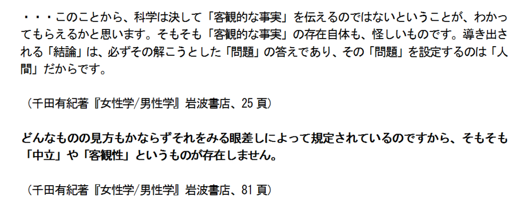 f:id:shinjiro7:20170123132015p:plain