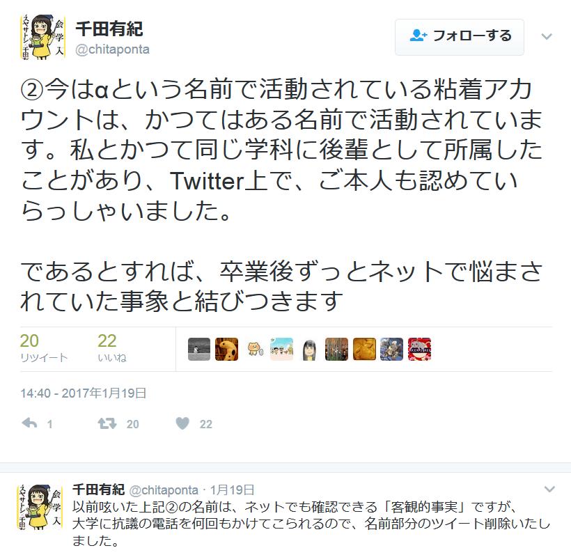 f:id:shinjiro7:20170208103031p:plain