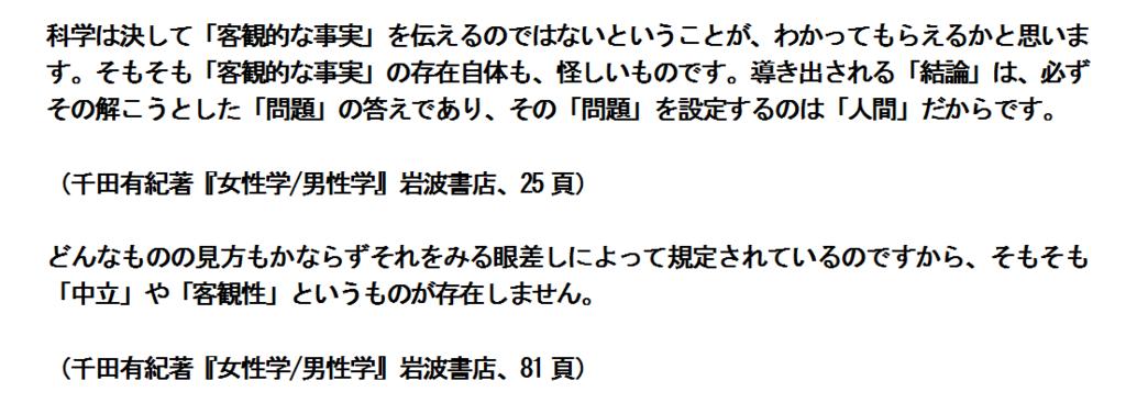 f:id:shinjiro7:20170208110220p:plain