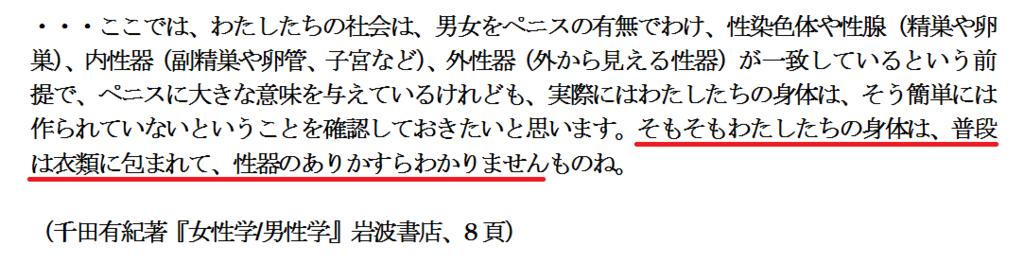 f:id:shinjiro7:20170208110235p:plain