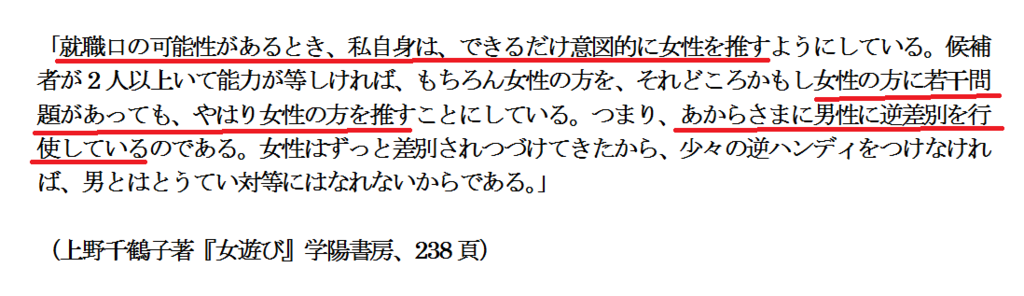 f:id:shinjiro7:20170208142247p:plain