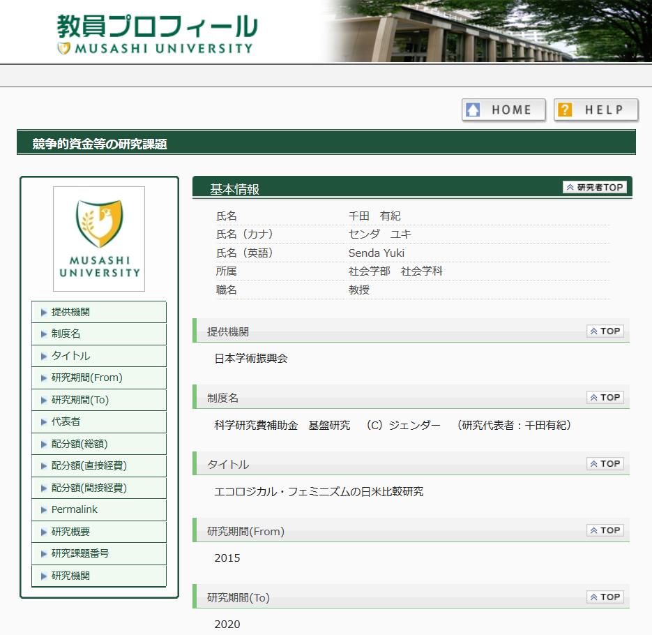 f:id:shinjiro7:20170208144959p:plain