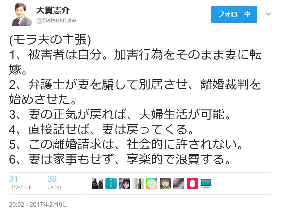 f:id:shinjiro7:20170211152823p:plain