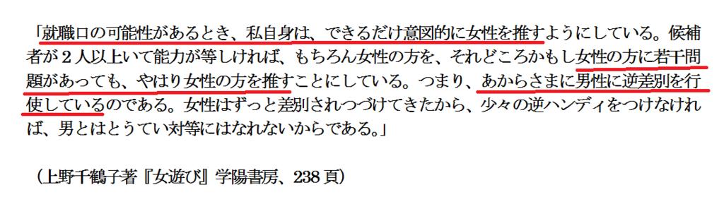 f:id:shinjiro7:20170212125115p:plain