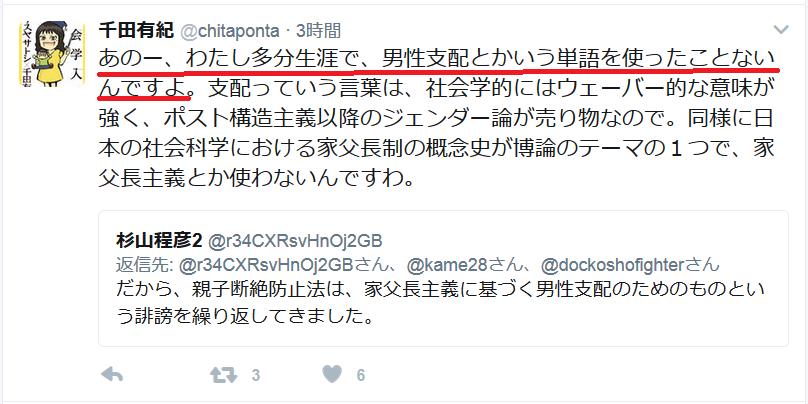 f:id:shinjiro7:20170320014357p:plain