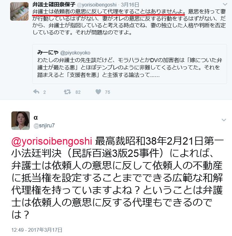 f:id:shinjiro7:20170320114733p:plain