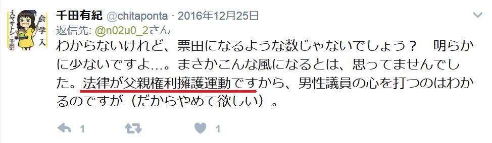 f:id:shinjiro7:20170322114844p:plain