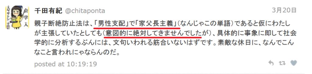 f:id:shinjiro7:20170322115118p:plain
