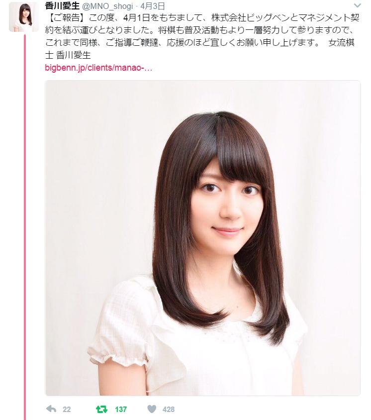 f:id:shinjiro7:20170404233844p:plain