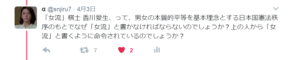 f:id:shinjiro7:20170404233909p:plain