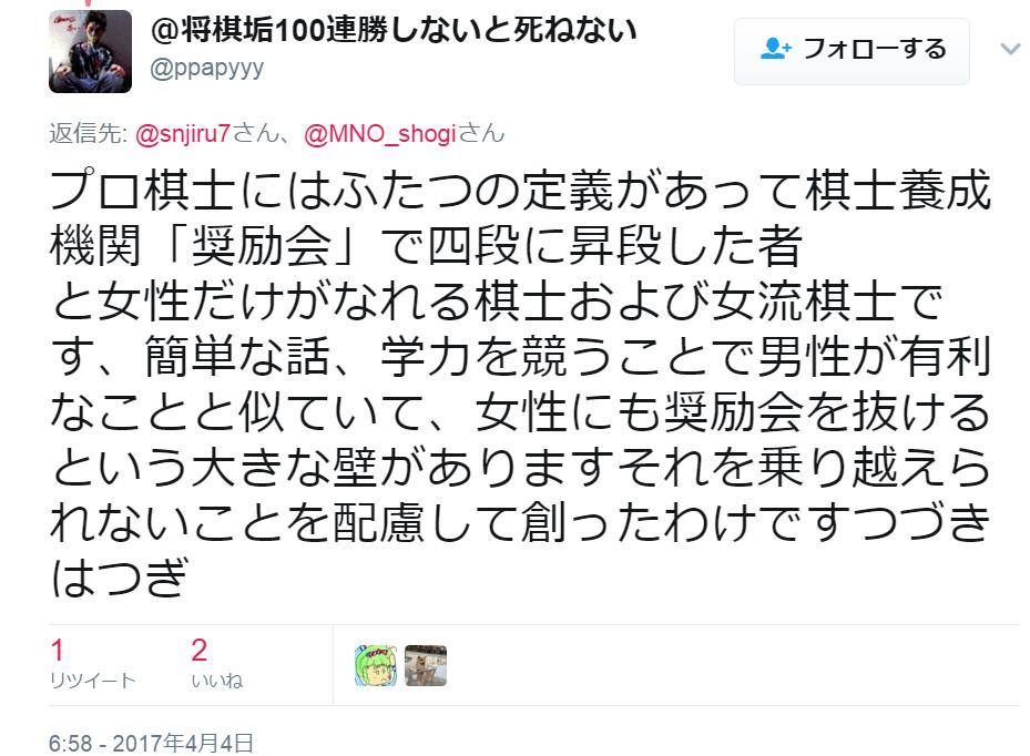 f:id:shinjiro7:20170404233925p:plain