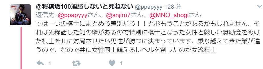 f:id:shinjiro7:20170404233941p:plain