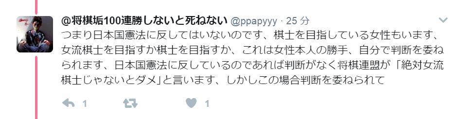 f:id:shinjiro7:20170404233953p:plain