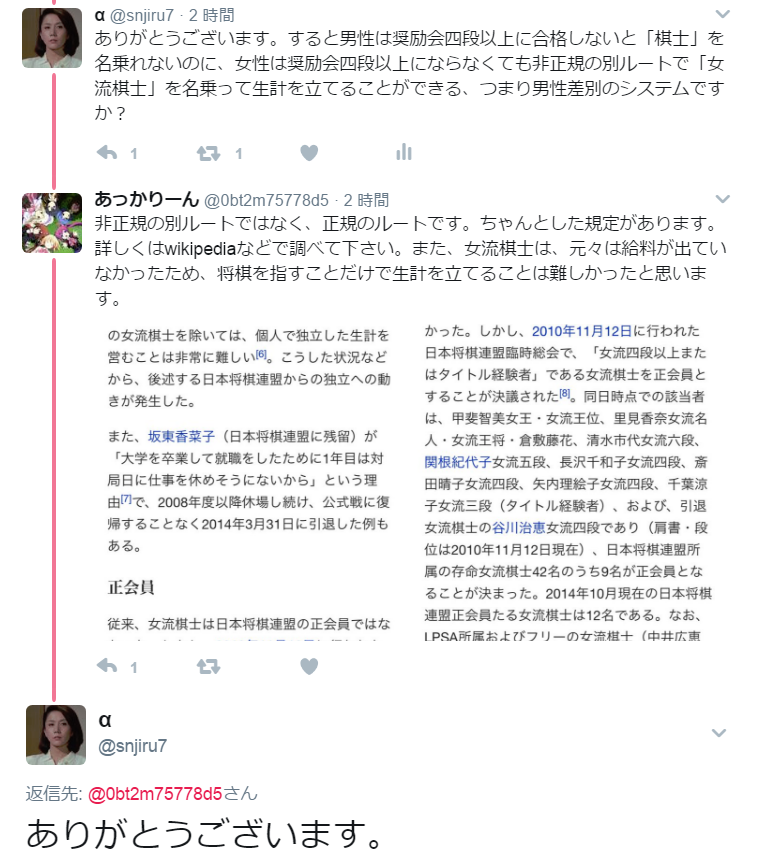 f:id:shinjiro7:20170404234636p:plain