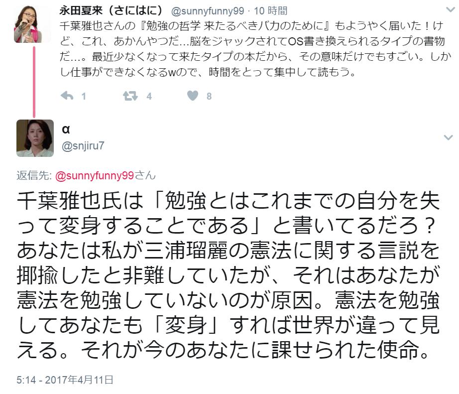 f:id:shinjiro7:20170411212229p:plain