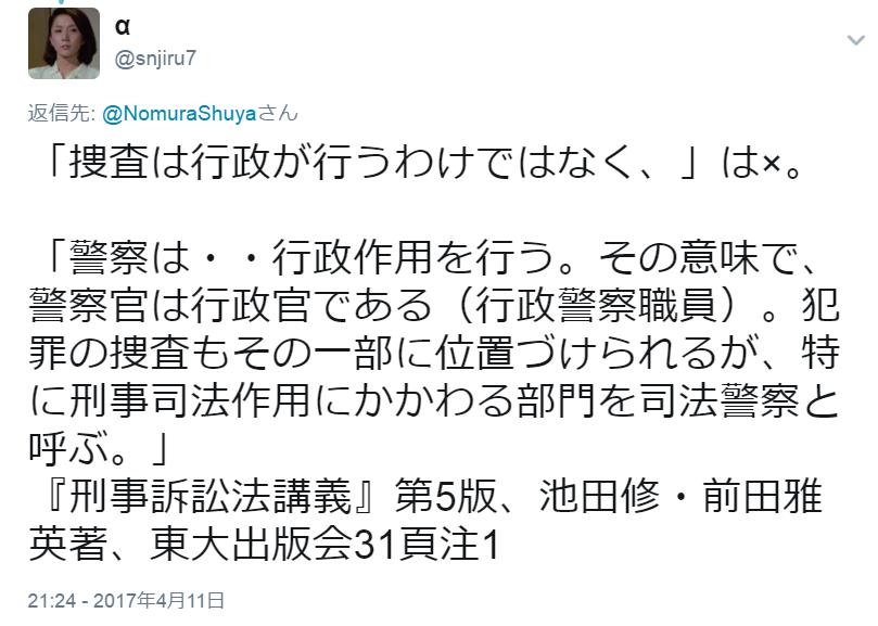 f:id:shinjiro7:20170412132651p:plain