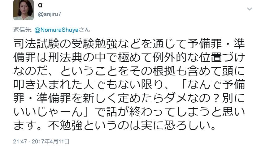 f:id:shinjiro7:20170412135020p:plain