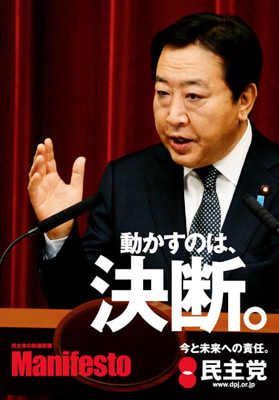 f:id:shinjitunoseijika:20121208122634j:image
