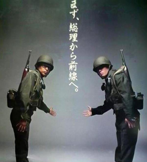 f:id:shinjitunoseijika:20140703212202j:image