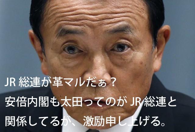 f:id:shinjitunoseijika:20141102232706j:image