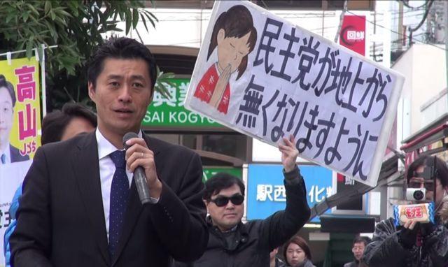 f:id:shinjitunoseijika:20141216061720j:image
