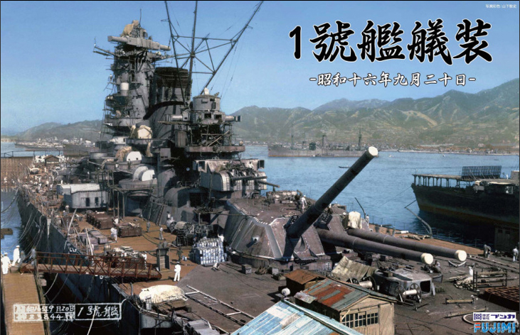 f:id:shinjitunoseijika:20160102234828j:image