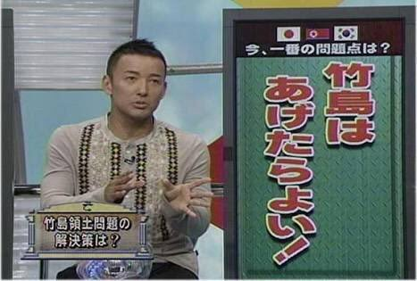f:id:shinjitunoseijika:20190727021512j:plain