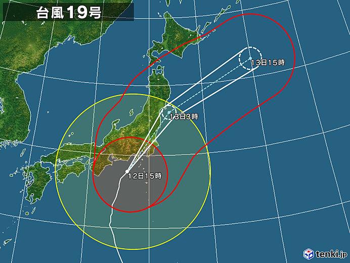 f:id:shinjitunoseijika:20191012161811j:plain