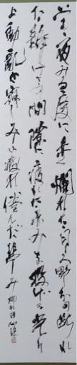 f:id:shinju-h:20160723113541j:image